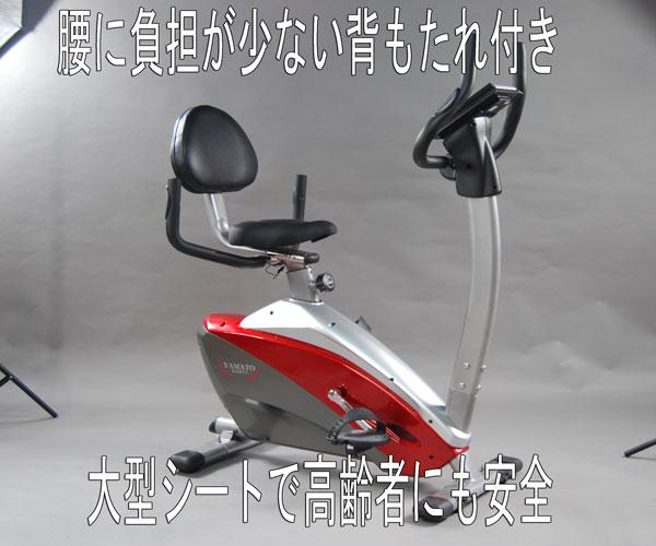 yab801side